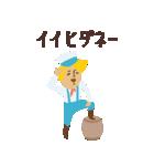 カタコト船長さん(個別スタンプ:07)