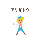 カタコト船長さん(個別スタンプ:08)