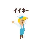カタコト船長さん(個別スタンプ:10)