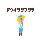カタコト船長さん(個別スタンプ:11)