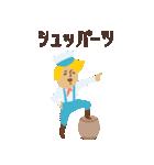カタコト船長さん(個別スタンプ:16)