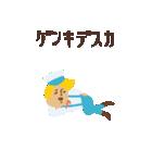 カタコト船長さん(個別スタンプ:20)