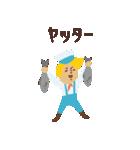 カタコト船長さん(個別スタンプ:23)