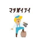 カタコト船長さん(個別スタンプ:24)