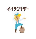 カタコト船長さん(個別スタンプ:25)