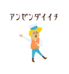 カタコト船長さん(個別スタンプ:36)