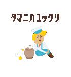 カタコト船長さん(個別スタンプ:38)