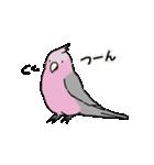 鳥と小動物(個別スタンプ:02)