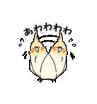 鳥と小動物(個別スタンプ:04)