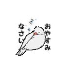 鳥と小動物(個別スタンプ:06)