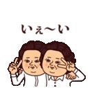 大人ぷりてぃマダム(個別スタンプ:03)