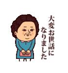 大人ぷりてぃマダム(個別スタンプ:05)