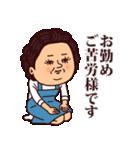 大人ぷりてぃマダム(個別スタンプ:09)