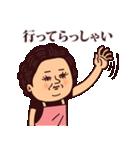 大人ぷりてぃマダム(個別スタンプ:10)