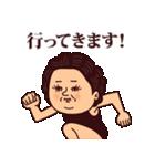 大人ぷりてぃマダム(個別スタンプ:11)