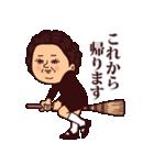 大人ぷりてぃマダム(個別スタンプ:12)