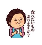 大人ぷりてぃマダム(個別スタンプ:13)