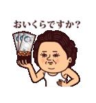 大人ぷりてぃマダム(個別スタンプ:14)