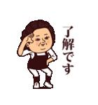 大人ぷりてぃマダム(個別スタンプ:17)