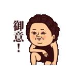 大人ぷりてぃマダム(個別スタンプ:18)
