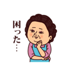 大人ぷりてぃマダム(個別スタンプ:19)