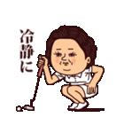大人ぷりてぃマダム(個別スタンプ:20)