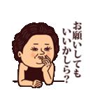大人ぷりてぃマダム(個別スタンプ:21)