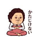 大人ぷりてぃマダム(個別スタンプ:22)