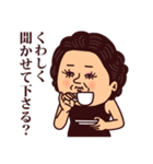 大人ぷりてぃマダム(個別スタンプ:23)
