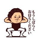 大人ぷりてぃマダム(個別スタンプ:25)