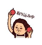 大人ぷりてぃマダム(個別スタンプ:26)