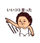大人ぷりてぃマダム(個別スタンプ:27)