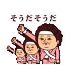 大人ぷりてぃマダム(個別スタンプ:28)
