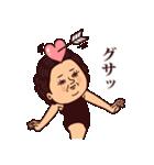 大人ぷりてぃマダム(個別スタンプ:34)