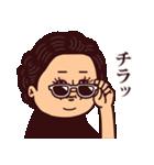 大人ぷりてぃマダム(個別スタンプ:35)