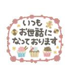 大人のゆるふわ★親切(個別スタンプ:05)