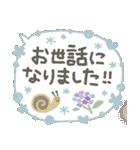 大人のゆるふわ★親切(個別スタンプ:07)