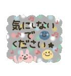 大人のゆるふわ★親切(個別スタンプ:08)