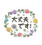大人のゆるふわ★親切(個別スタンプ:35)