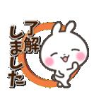 【敬語】うさぎさんの楽しい毎日(個別スタンプ:02)