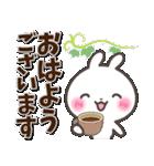 【敬語】うさぎさんの楽しい毎日(個別スタンプ:05)