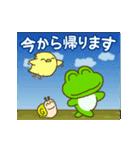 動く!帰るコール!カエルのスタンプ(個別スタンプ:01)