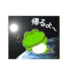 動く!帰るコール!カエルのスタンプ(個別スタンプ:02)