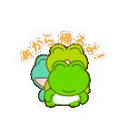 動く!帰るコール!カエルのスタンプ(個別スタンプ:03)