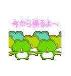 動く!帰るコール!カエルのスタンプ(個別スタンプ:04)