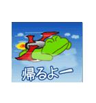 動く!帰るコール!カエルのスタンプ(個別スタンプ:08)
