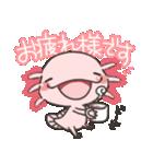 癒しのウーパー敬語スタンプ(個別スタンプ:01)