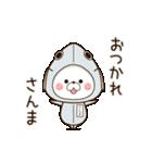 動く!くまぽこダジャレの巻(個別スタンプ:01)