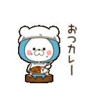 動く!くまぽこダジャレの巻(個別スタンプ:02)