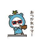 動く!くまぽこダジャレの巻(個別スタンプ:03)
